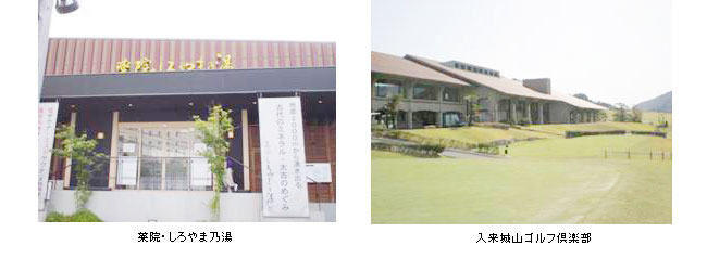 080404_shiroyama_01.jpg