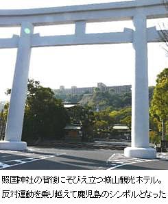 080407_shiro_01.jpg