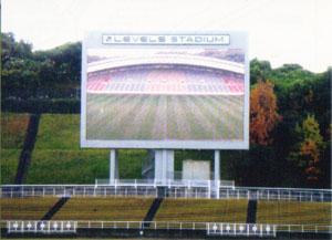 「レベルファイブスタジアム」に大型ビジョンが完成