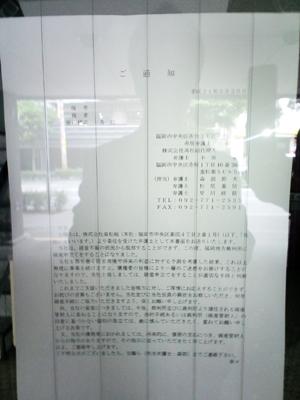 090521_tamamatsu1.jpg