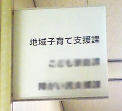 090611_hoken.jpg