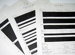 資金収支計算書、消費収支計算書