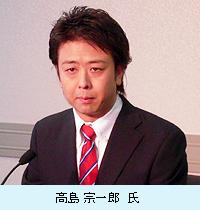 2010年福岡市長選挙