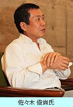 佐々木俊尚氏