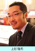 上杉 隆氏