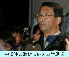 竹原信一氏/阿久根市長選(1月16日撮影)