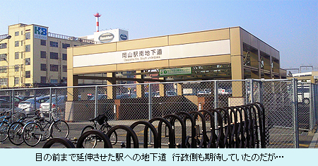 【現地取材】林原の会社更生法で揺れる岡山の今(2): NetIB ...