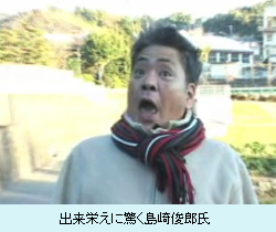 島崎俊郎の画像 p1_7