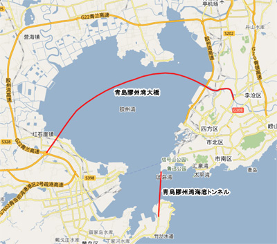 今度は橋で世界記録!海上大橋と...