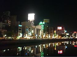 nakasu.jpg