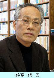 「メディアの敗北」を意味した原発報道~佐高信氏インタビュー(6):|NetIB-NEWS|ネットアイビーニュース