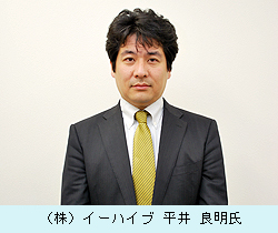0425_hirai_1.jpg