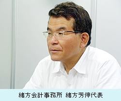 0820_ogata.jpg