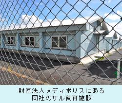 1113_siiku_sisetu.jpg