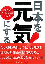 107_book_1.jpg