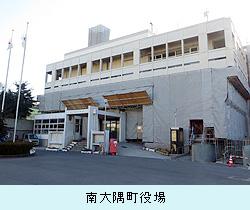 minamioosumi_yakuba.jpg