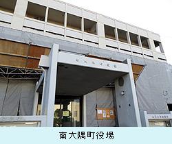 minamiooosumi2.jpg