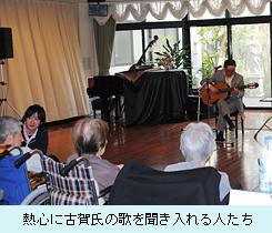 熱唱熱演!「アントニオ・古賀 特別リサイタル」~第11回IBC ...