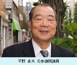 小沢一郎は、天命がつくった貴重...