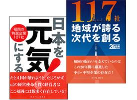 100_book