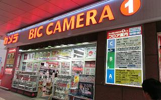 ビックカメラ 天神 1 号館