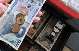 留学生に不法就労あっせん 福岡の日本語学校 | データ・マックス NETIB-NEWS
