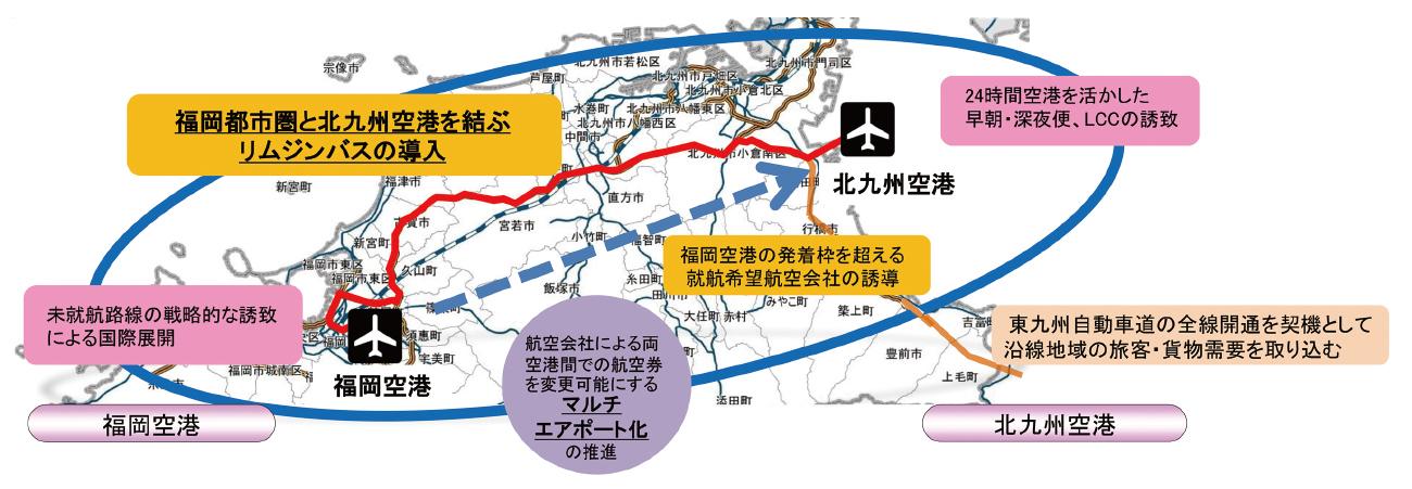 状況 発着 福岡 空港 本日の運航状況