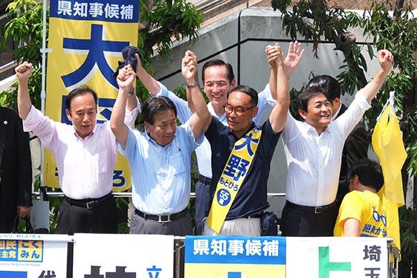 埼玉 県 知事 選挙 2019 候補 者