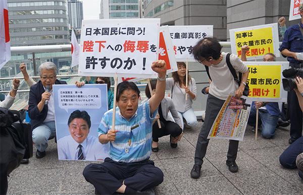 動画】河村たかし・名古屋市長が右翼団体と共に「座り込み」~大村知事 ...