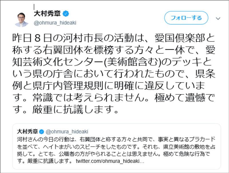 知事 ツイッター 大村 橋下氏 吉村知事VS大村知事バトル「吉村さんも大村さんのことが嫌いなんでしょう」/芸能/デイリースポーツ
