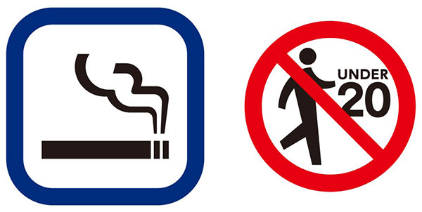 居酒屋 禁煙 いつから