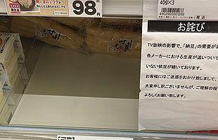 納豆 品薄