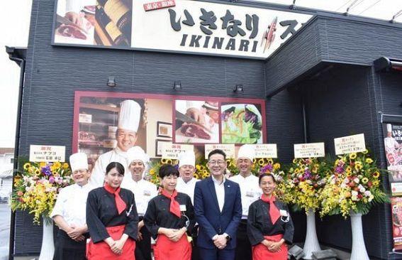 いきなり ステーキ 日向 480号店「ホームプラザナフコ日向店」オープンしました!