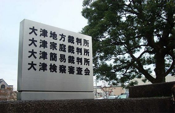 再審開始の湖東記念病院事件 県警の捜査資料から新たな疑惑(前 ...